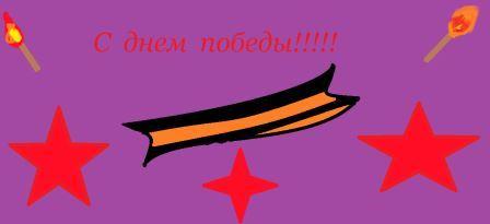 Дарья Прищеп 6 а и Павла Касьянова 6а