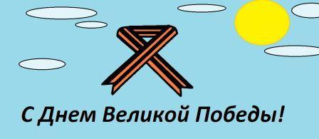 Казакевич Максим 6 А